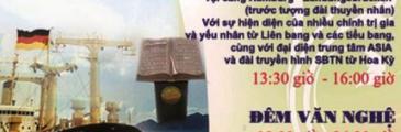 Dankesfeier in Hamburg – Vor 35 Jahren lief die Cap Anamur aus